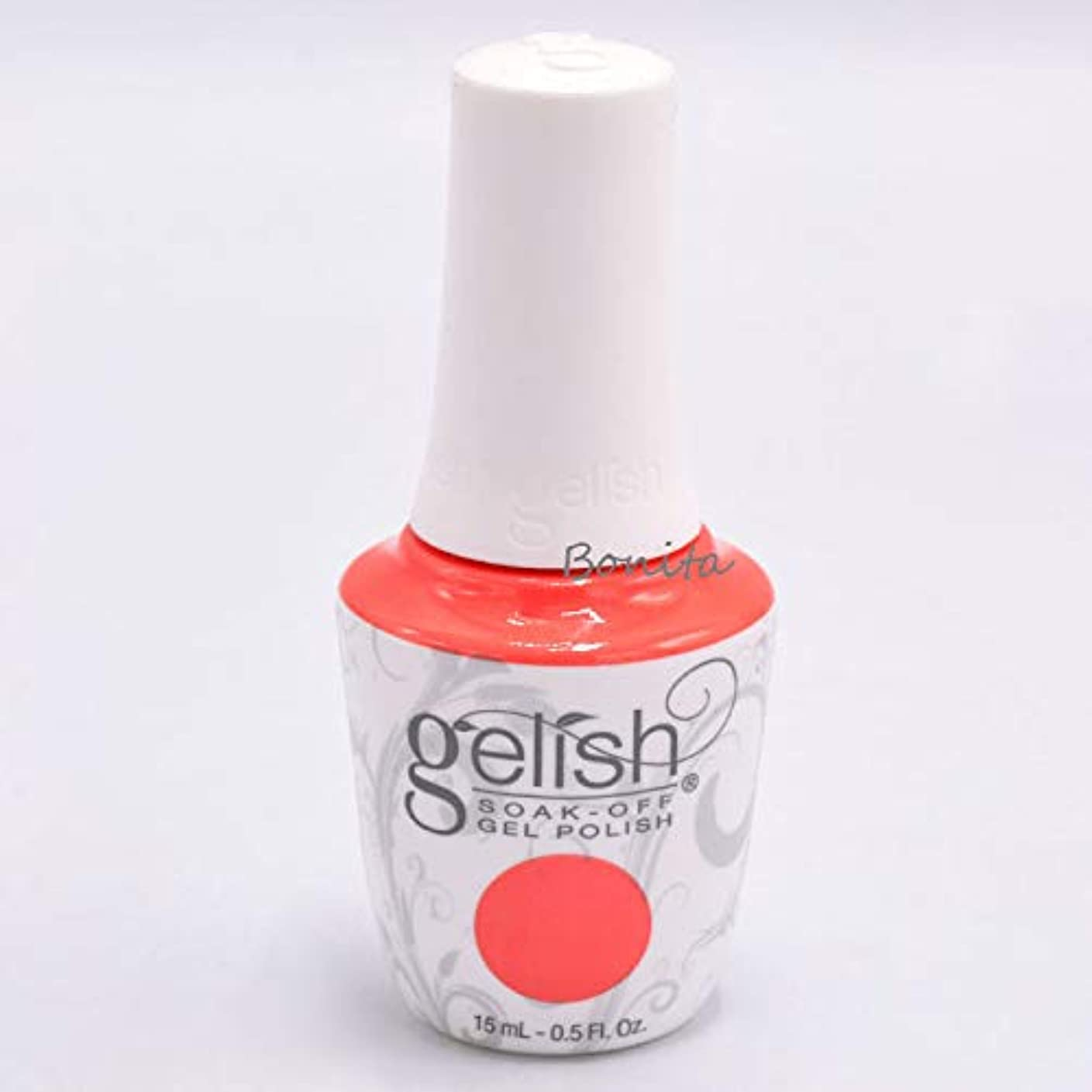 彫る出します船乗りGelish Soak-Off Gel - Sun Kissed Bliss - 15 ml / 0.5 oz
