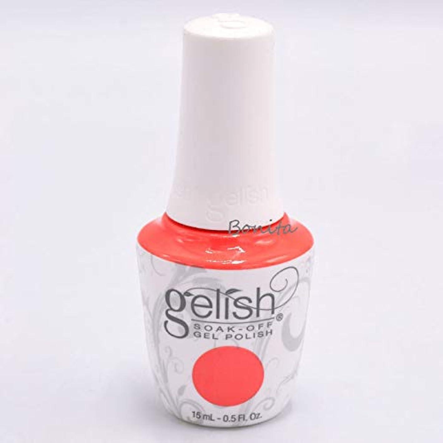 と遊ぶケイ素路面電車Gelish Soak-Off Gel - Sun Kissed Bliss - 15 ml / 0.5 oz