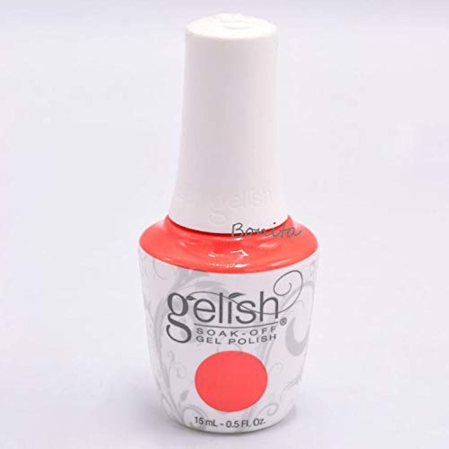 トレイ宮殿続けるGelish Soak-Off Gel - Sun Kissed Bliss - 15 ml / 0.5 oz