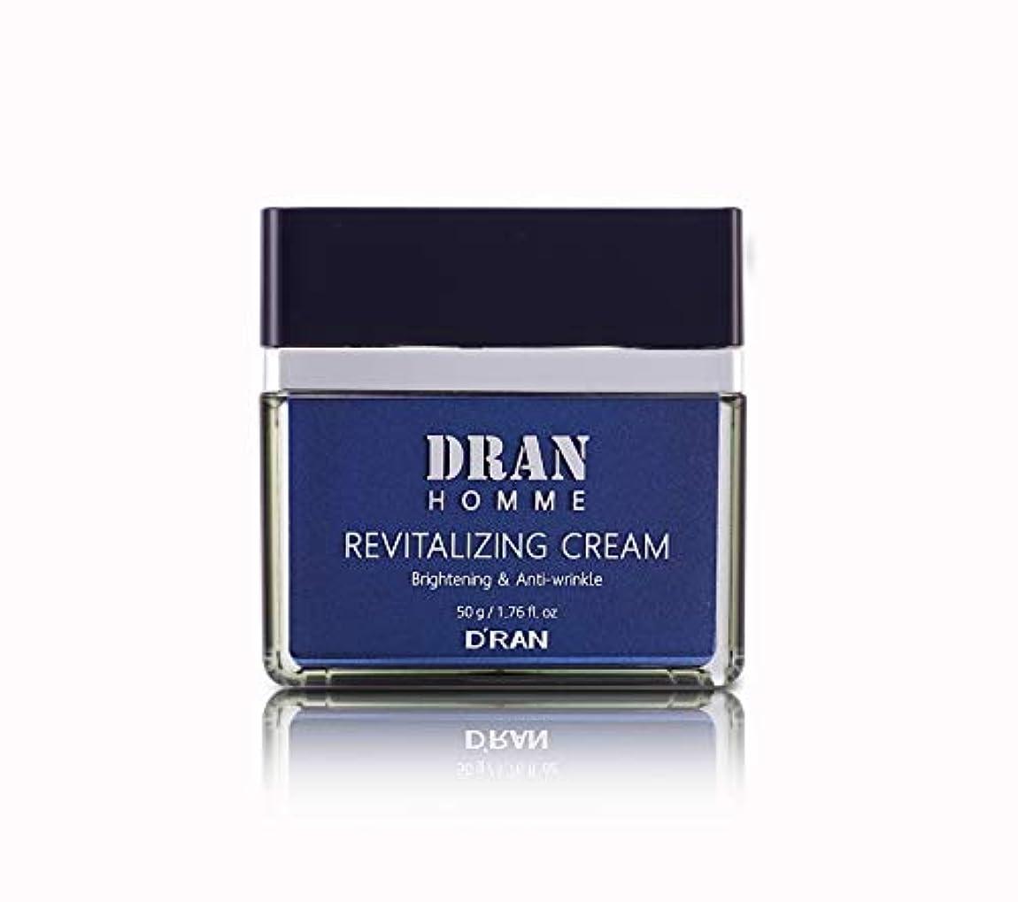 脱臼する克服する宣教師New Homme Revitalizing Cream