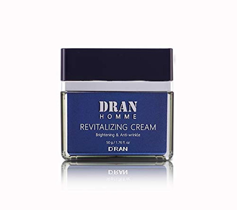 メトリックかまど不機嫌New Homme Revitalizing Cream
