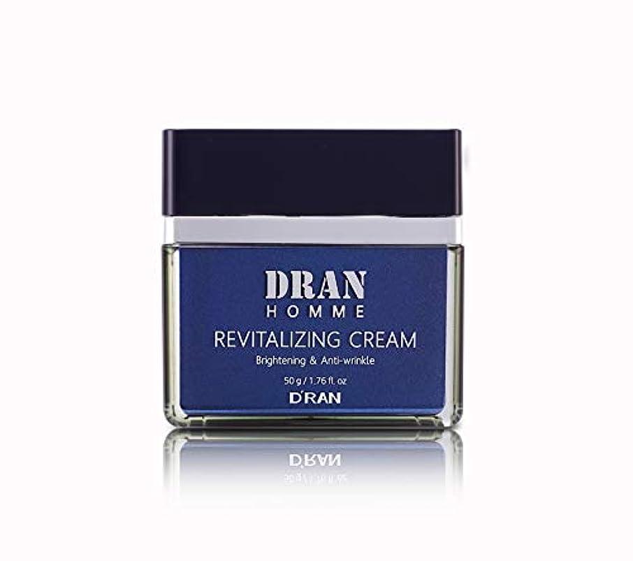 浴室腹痛拡散するNew Homme Revitalizing Cream