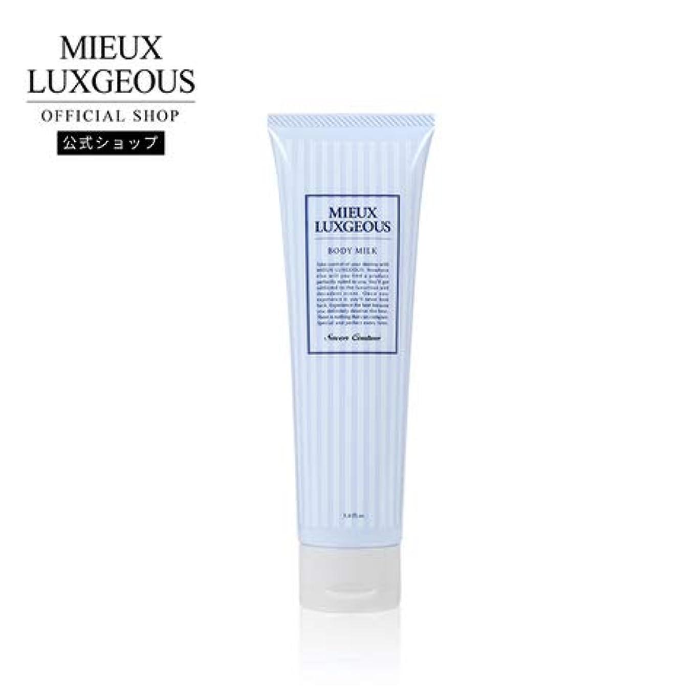 受け入れた復活させるヨーロッパミューラグジャス ボディミルク Savon Coutureの香り
