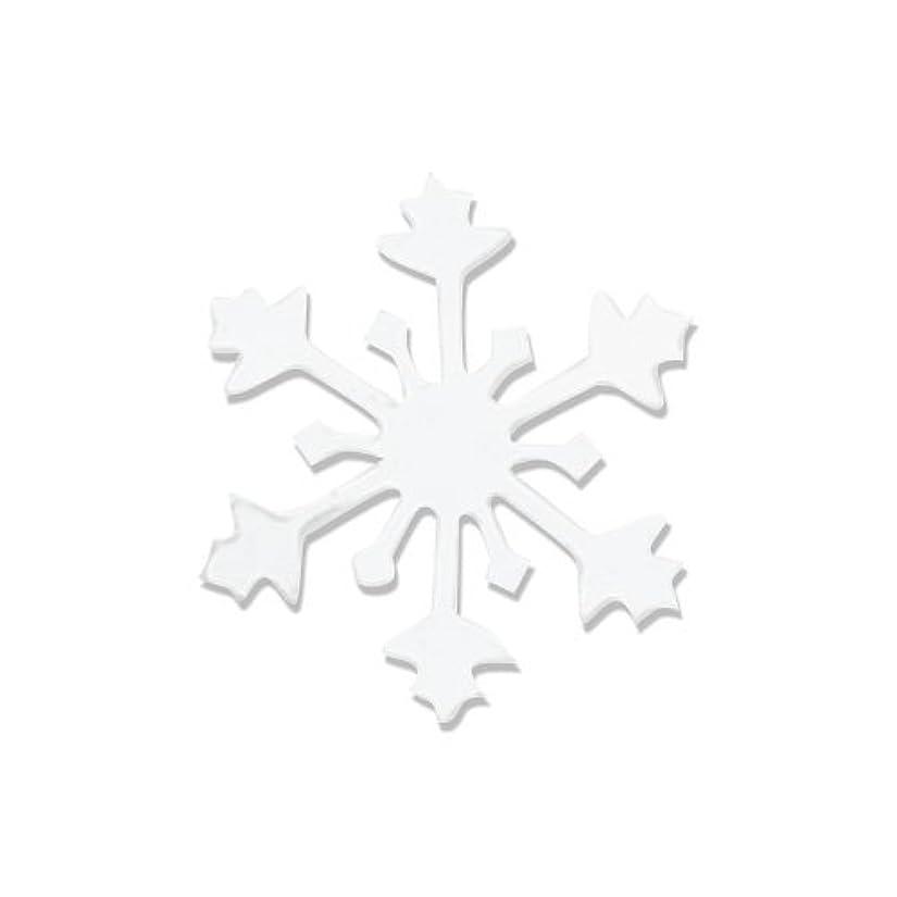 アベニュー家具パトロンリトルプリティー ネイルアートパーツ スノークリスタル S ホワイト 10個
