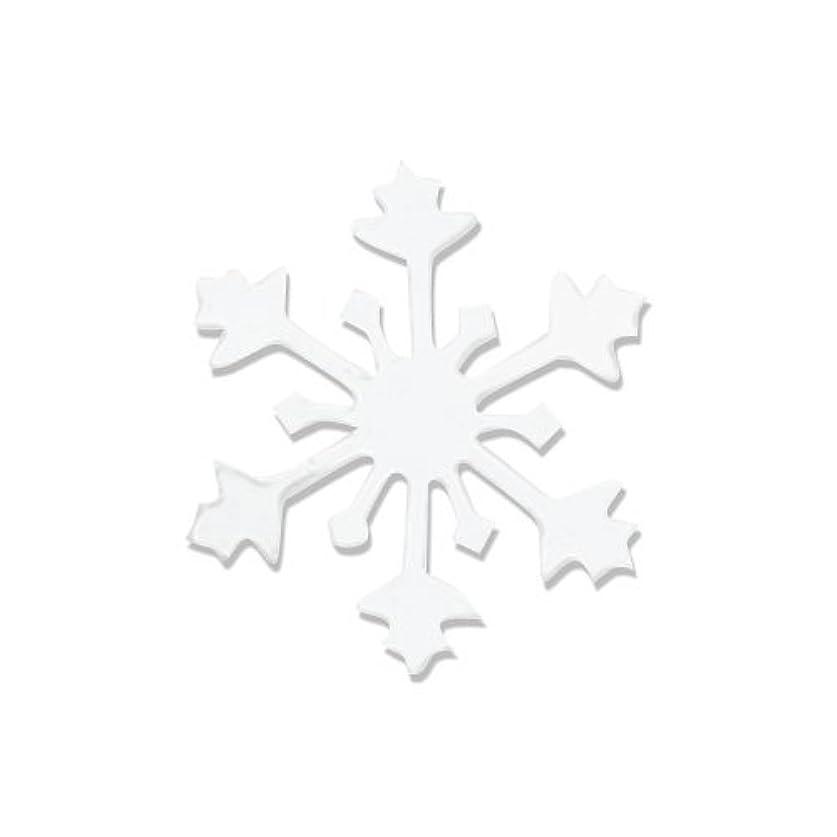 飛び込む階段からに変化するリトルプリティー ネイルアートパーツ スノークリスタル S ホワイト 10個