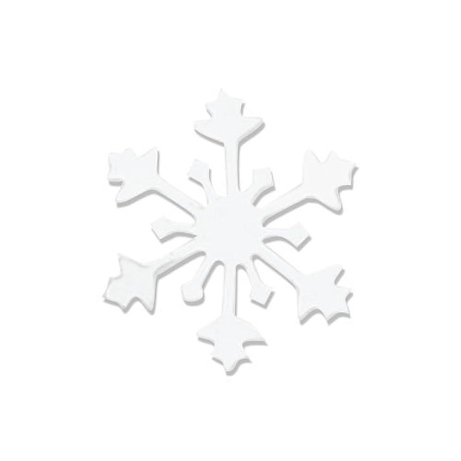エジプト人アトム緩やかなリトルプリティー ネイルアートパーツ スノークリスタル S ホワイト 10個