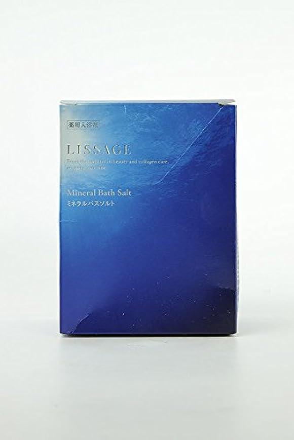 ミネラルバスソルト 薬用入浴剤