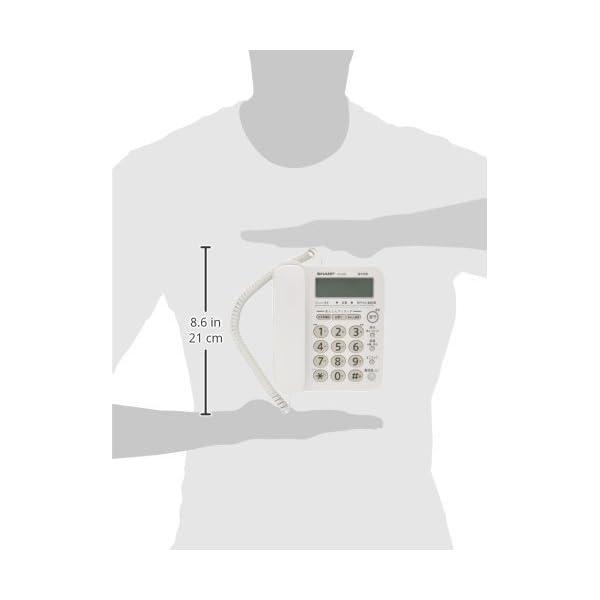 シャープ デジタルコードレス電話機 子機2台 ...の紹介画像3