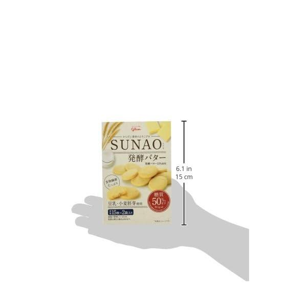 江崎グリコ [糖質50%オフ※]SUNAO 発...の紹介画像8