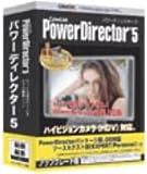 PowerDirector 5 アップグレード版