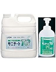 ライオン薬用ハンドソープ サニテートTG 4L 700ML泡ポンプ付 【品番】JHV3001