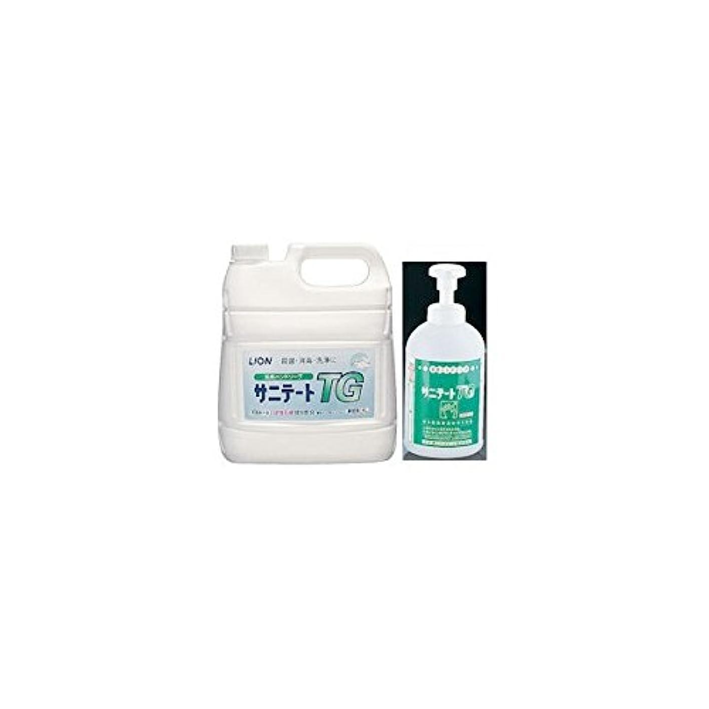 ディスコ暗くする泥だらけライオン薬用ハンドソープ サニテートTG 4L 700ML泡ポンプ付 【品番】JHV3001
