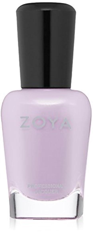 悲しみ染料収束ZOYA ネイルカラー ZP887 Abby アビー 15ml 爪にやさしいネイルラッカー