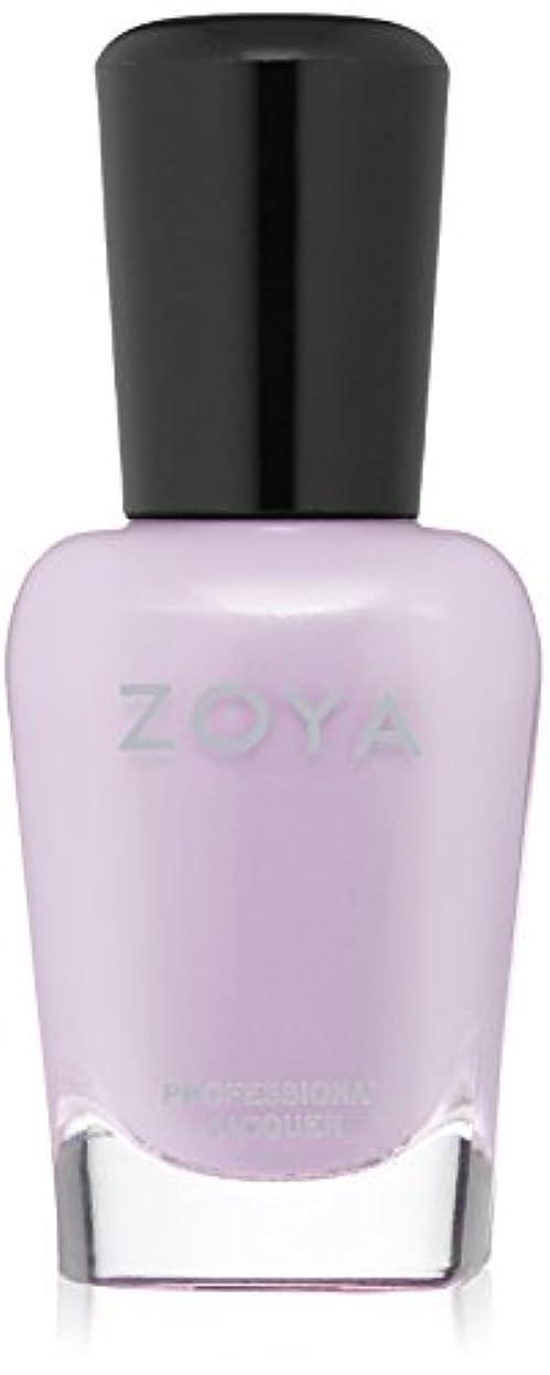 バストショッピングセンター精神的にZOYA ネイルカラー ZP887 Abby アビー 15ml 爪にやさしいネイルラッカー