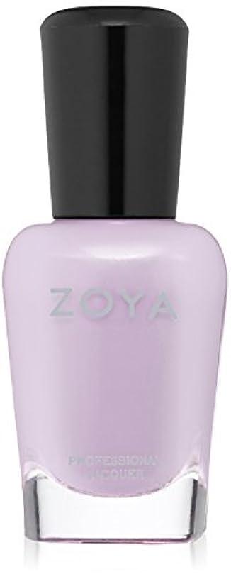 男性グレートバリアリーフ減少ZOYA ネイルカラー ZP887 Abby アビー 15ml 爪にやさしいネイルラッカー