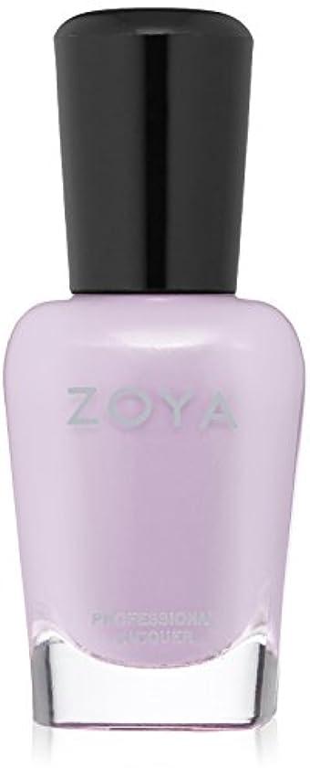 ZOYA ネイルカラー ZP887 Abby アビー 15ml 爪にやさしいネイルラッカー