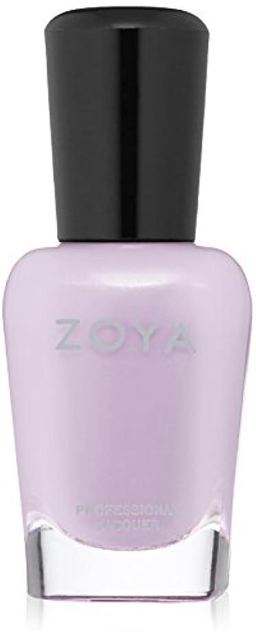 覚えているポーズ独立してZOYA ネイルカラー ZP887 Abby アビー 15ml 爪にやさしいネイルラッカー
