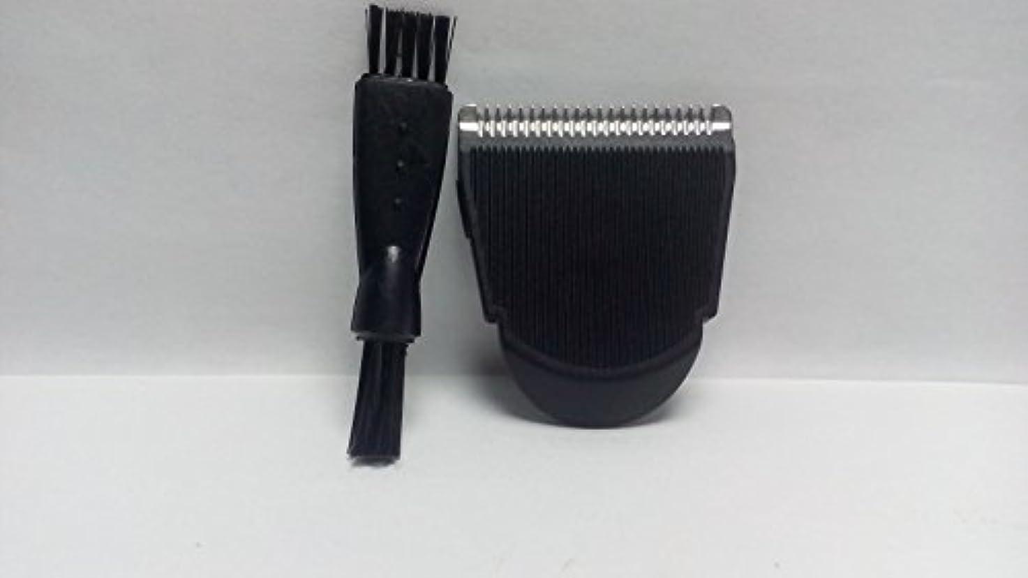 絶滅させる膜最初はシェーバーヘッドバーバーブレード フィリップス Philips QC5510 QC5530 QC5550 QC5560 QC5570 QC5580 フィリップス ノレッコ ワン?ブレード 交換用ブレード Shaver Razor Head Blade clipper Cutter