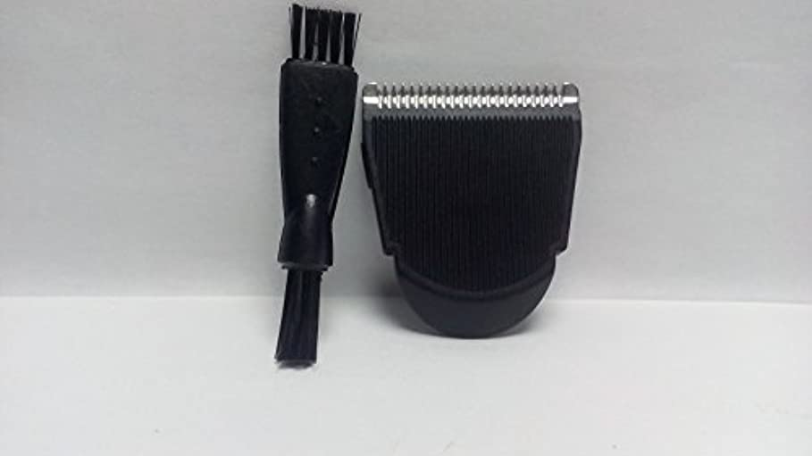 キロメートルあたたかい簡略化するシェーバーヘッドバーバーブレード フィリップス Philips QC5510 QC5530 QC5550 QC5560 QC5570 QC5580 フィリップス ノレッコ ワン?ブレード 交換用ブレード Shaver Razor Head Blade clipper Cutter