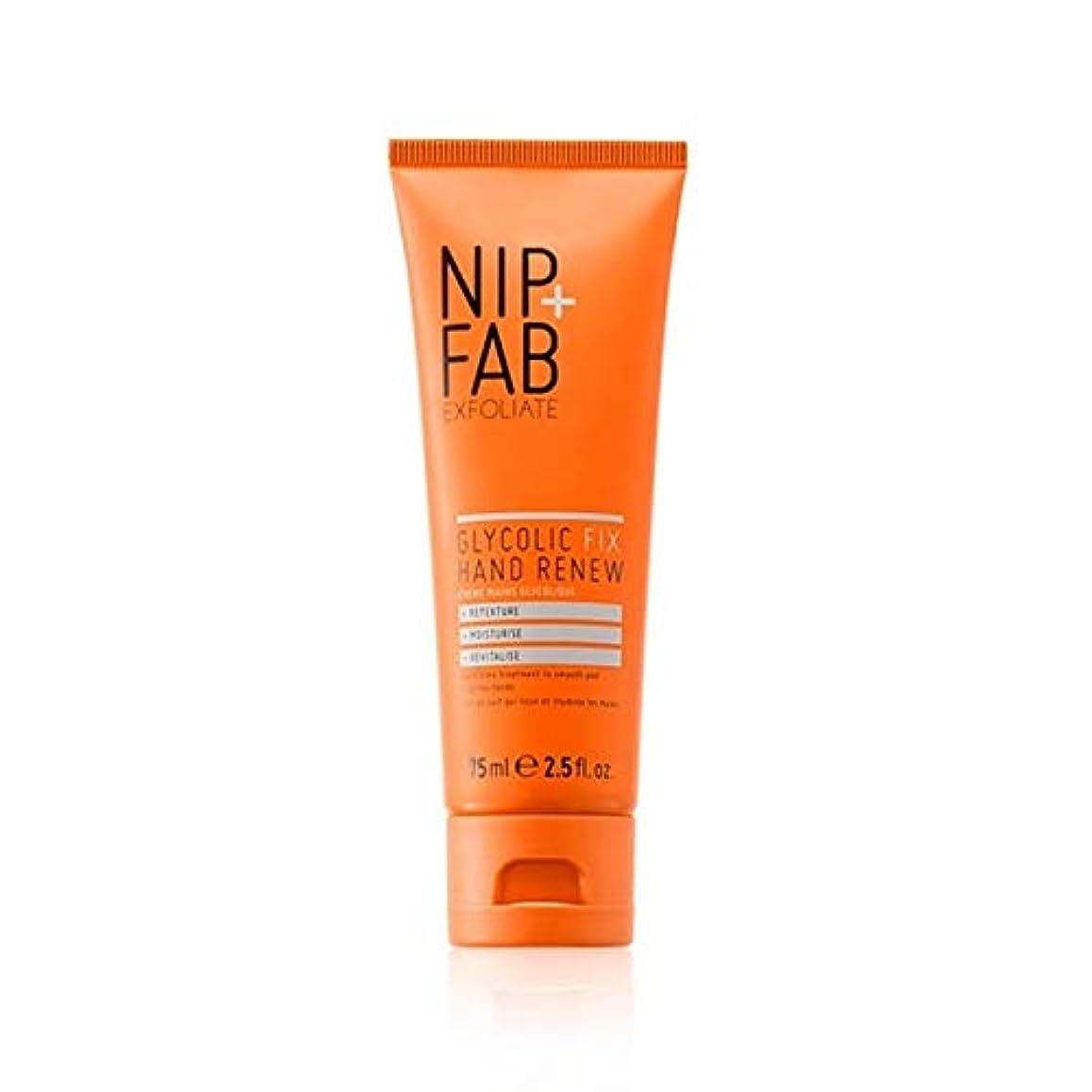 チップアルプス熱[Nip & Fab ] + Fabグリコール修正手ニップ更新 - Nip+Fab Glycolic Fix Hand Renew [並行輸入品]
