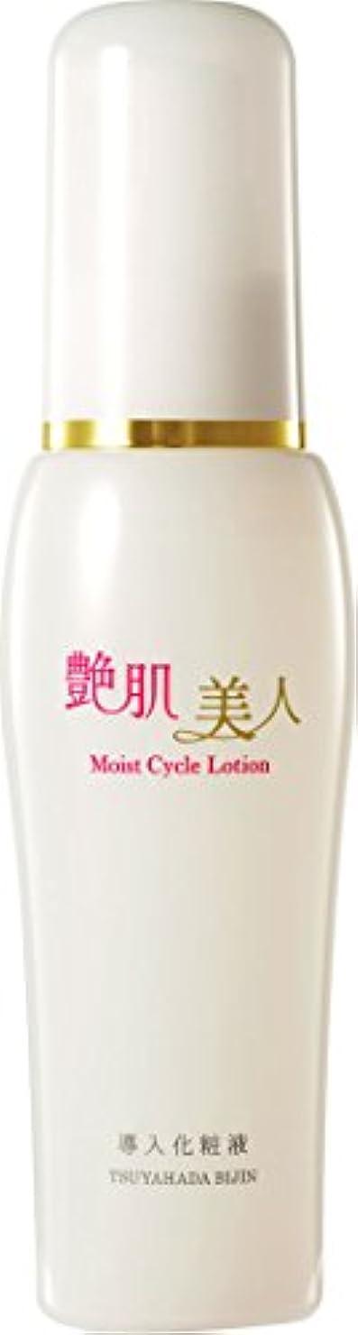 主観的粉砕する炭素艶肌美人 導入化粧液 78ml (約1ヶ月分)