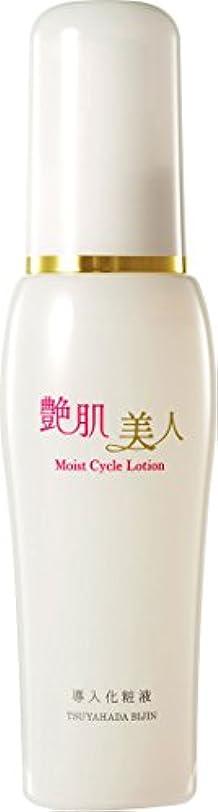 バー驚くばかりセッション艶肌美人 導入化粧液 78ml (約1ヶ月分)