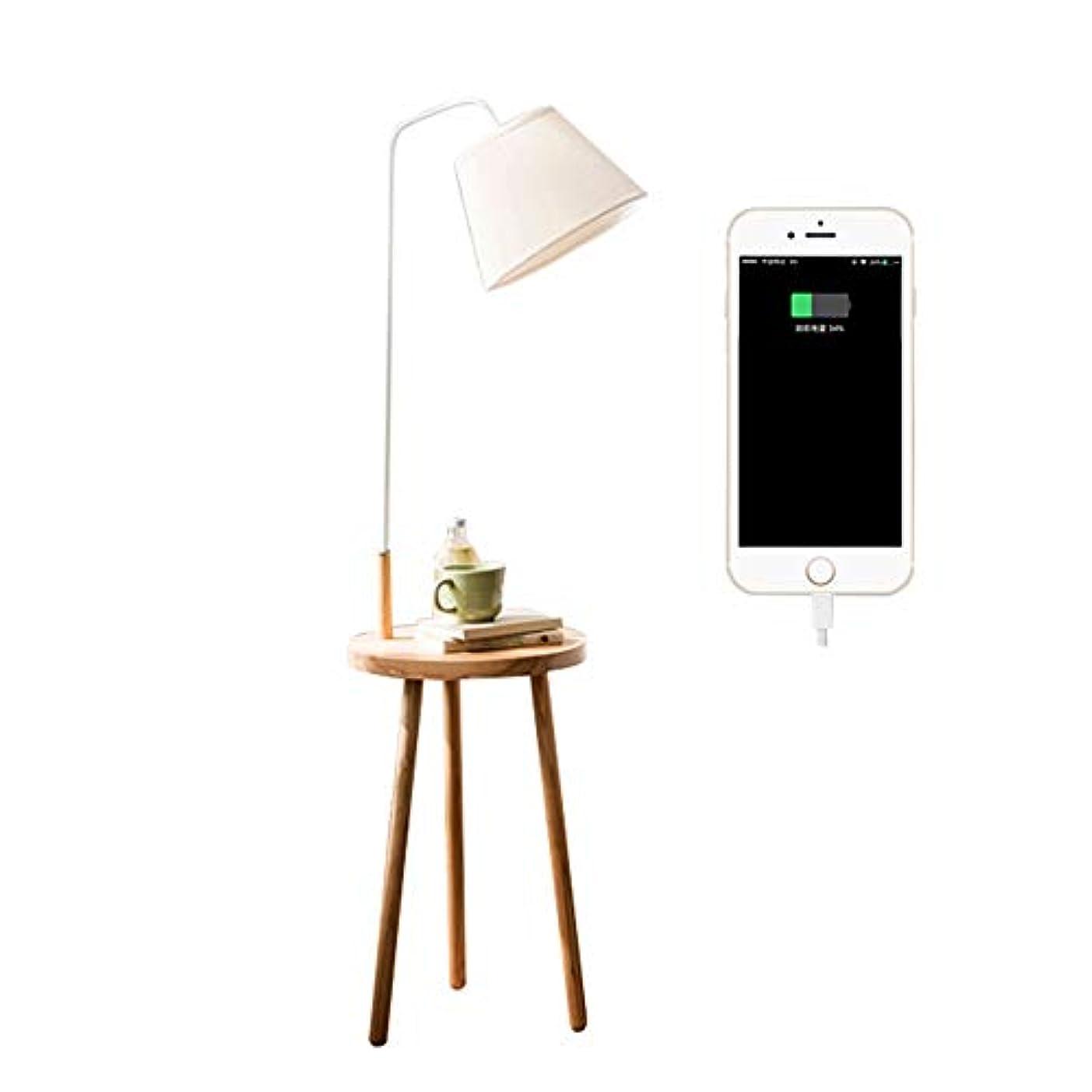 毒液メタン間接的Hamel フロアランプ フロアランプソリッドウッドリビングルームベッドサイドランプの充電用USBクリエイティブ北欧のベッドルームのフロアランプの垂直シェルフ三脚コーヒーテーブルランプ