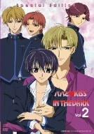 OVA パパとKISS IN THE DARK 第2巻 (初回限定版) [DVD]