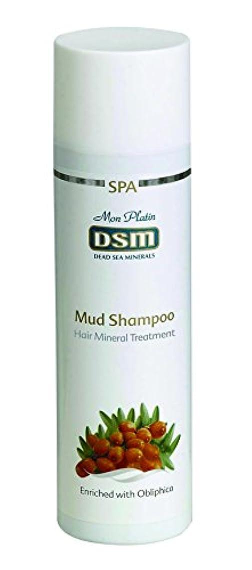 環境保護主義者見込み正確泥シャンプー オブリフィカ死海産 500mL Mon Platin 乾癬湿疹 DSM (Mud Shampoo with Obliphica Oil)