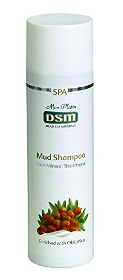 放射するオズワルドキャプチャー泥シャンプー オブリフィカ死海産 500mL Mon Platin 乾癬湿疹 DSM (Mud Shampoo with Obliphica Oil)