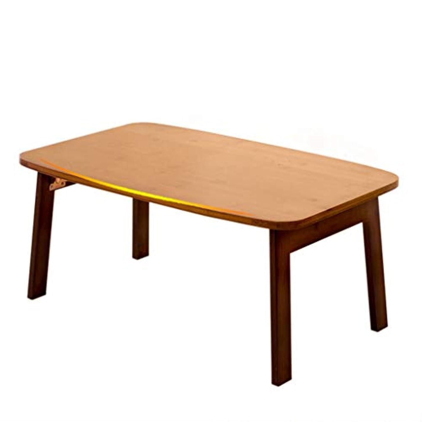 NJ 折りたたみ式テーブル- 多機能折り畳み式ラップトップデスク、家族寮の子供用デスク (色 : Brown, サイズ さいず : 60x40x26cm)