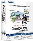 Corel DRAW Essentials 2 通常版
