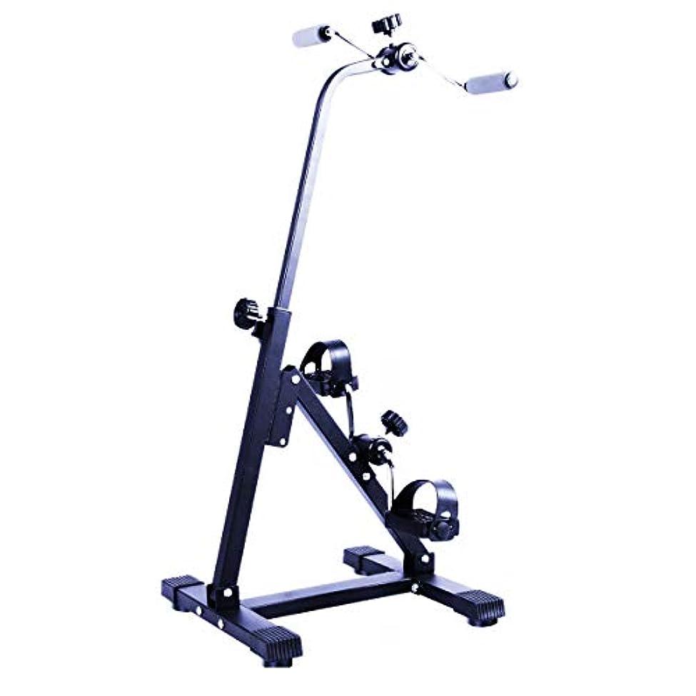 豊富なかすれた擁するホームレッグアームペダルエクササイザー、上肢および下肢のトレーニング機器、高齢者リハビリテーション訓練自転車、ホーム理学療法フィットネストレーニング,A