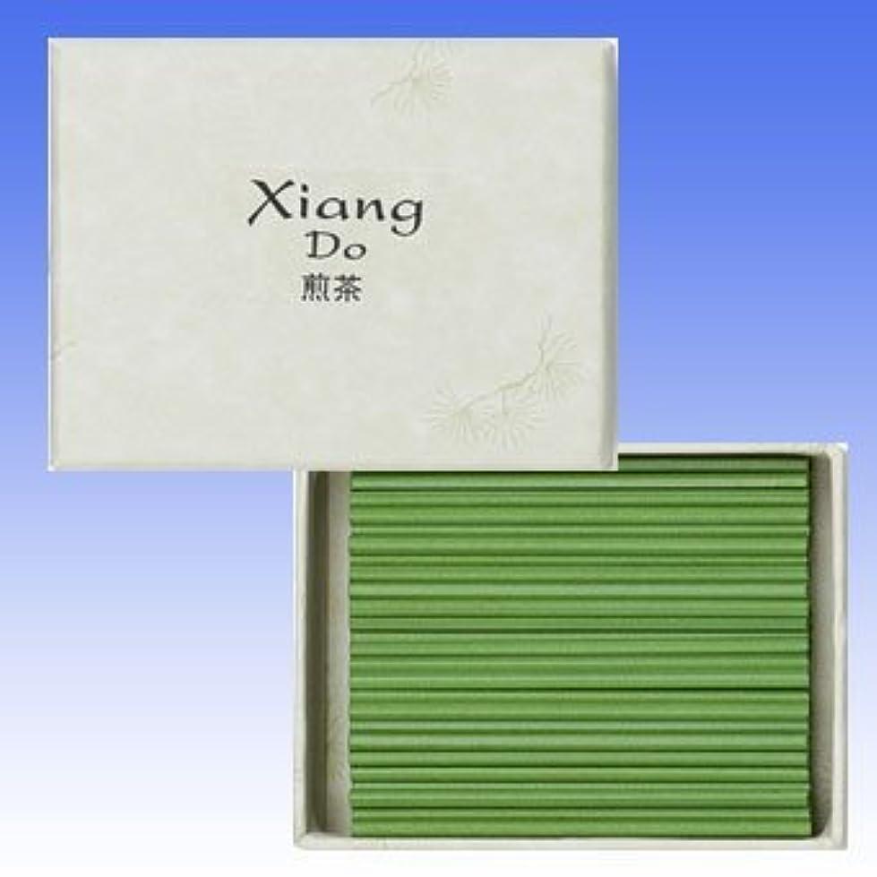 重なるええ窒素松栄堂 Xiang Do(シァン ドゥ) 徳用120本入 (煎茶)