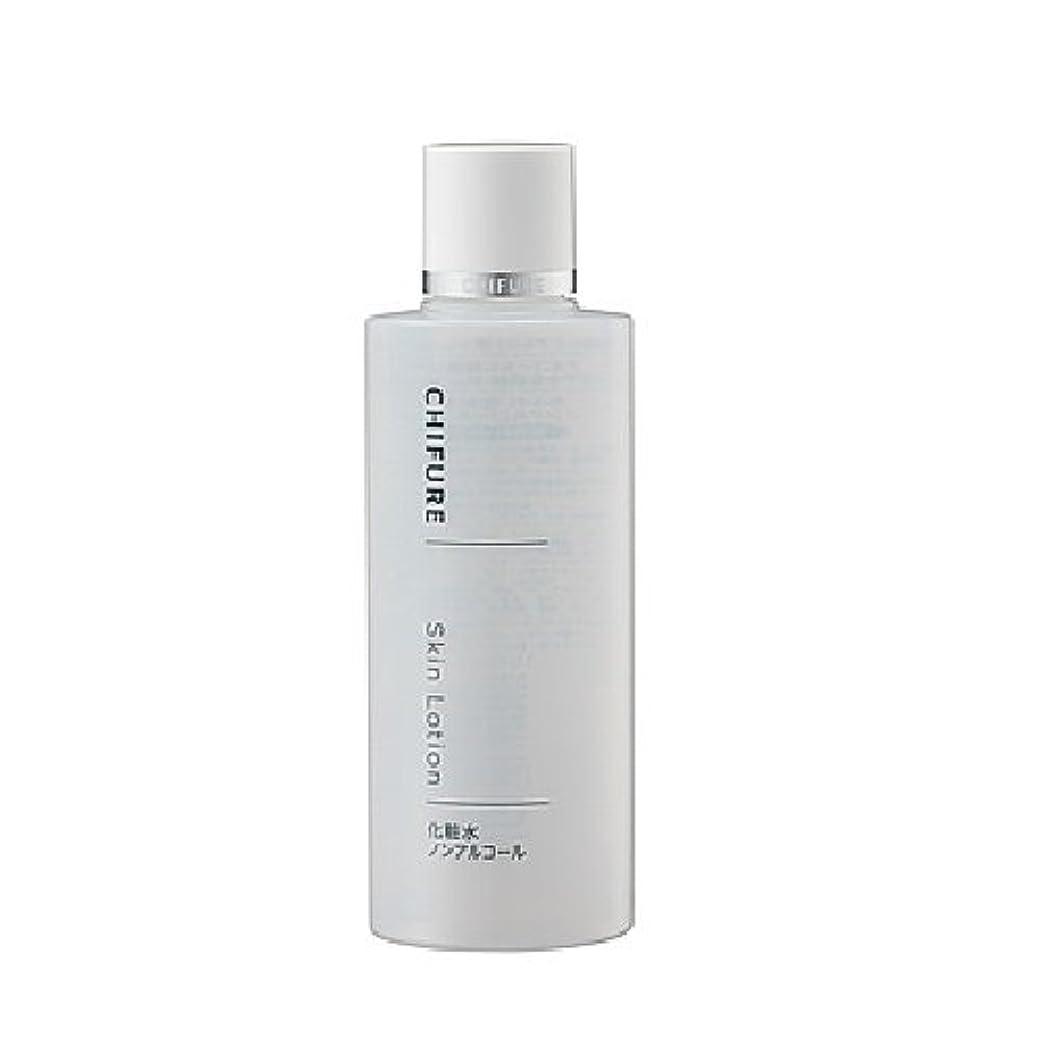 弾性興味設置ちふれ化粧品 化粧水 ノンアルコールタイプ 180ML