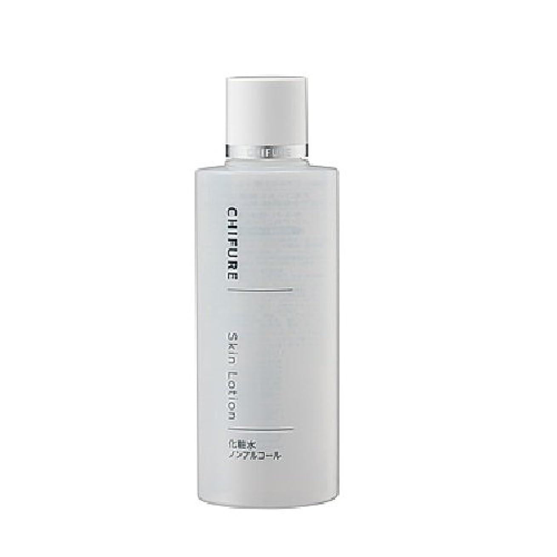 手錠ファン電化するちふれ化粧品 化粧水 ノンアルコールタイプ 180ML