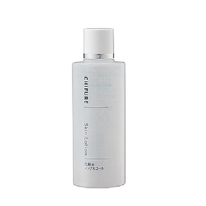 完全に乾く避ける暗唱するちふれ化粧品 化粧水 ノンアルコールタイプ 180ML
