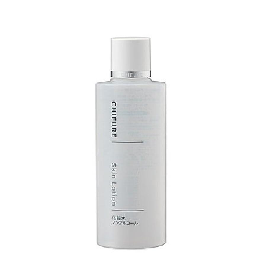 関数水を飲むより多いちふれ化粧品 化粧水 ノンアルコールタイプ 180ML
