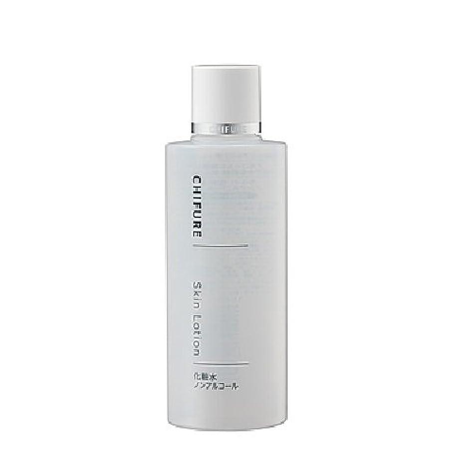 香ばしい計画お客様ちふれ化粧品 化粧水 ノンアルコールタイプ 180ML
