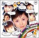松浦亜弥シングルVクリップス(2) [DVD]