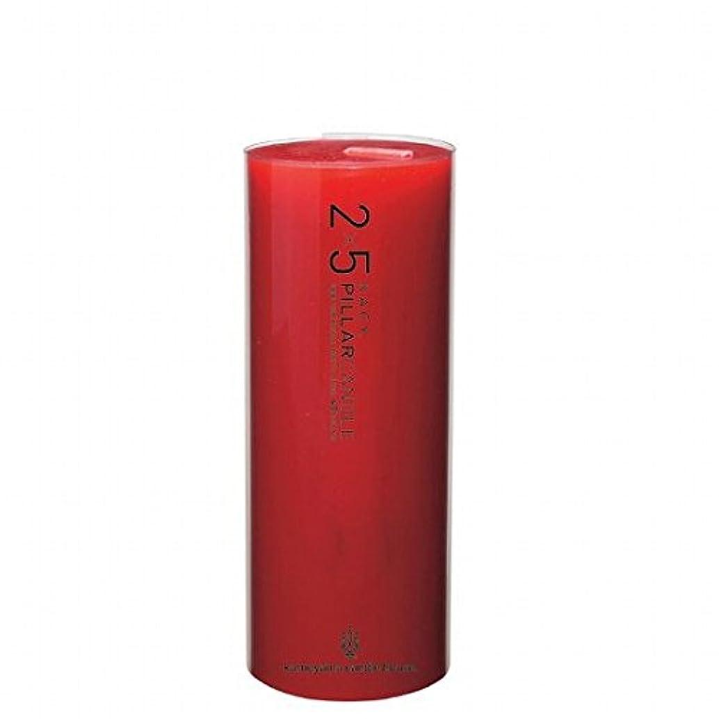 主人スチュワードプラットフォームカメヤマキャンドル( kameyama candle ) 2×5ピラーキャンドル 「 レッド 」
