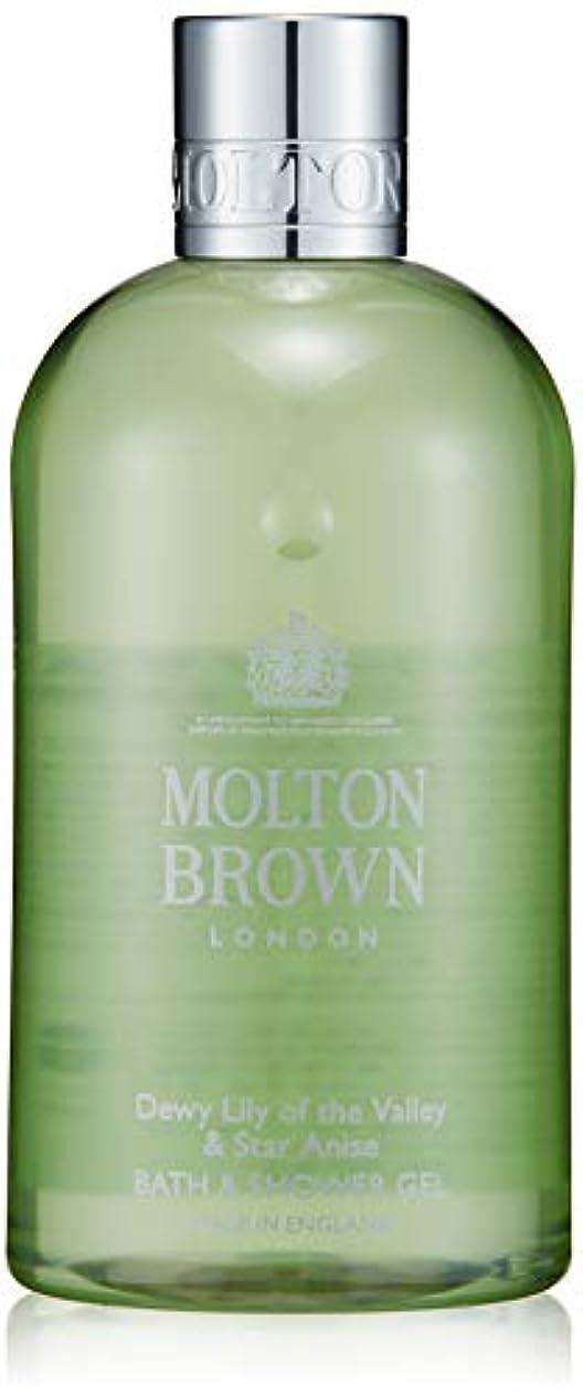 エイリアス輸血容赦ないMOLTON BROWN(モルトンブラウン) デューイ リリー オブ ザ バリー コレクション LOV バス&シャワージェル