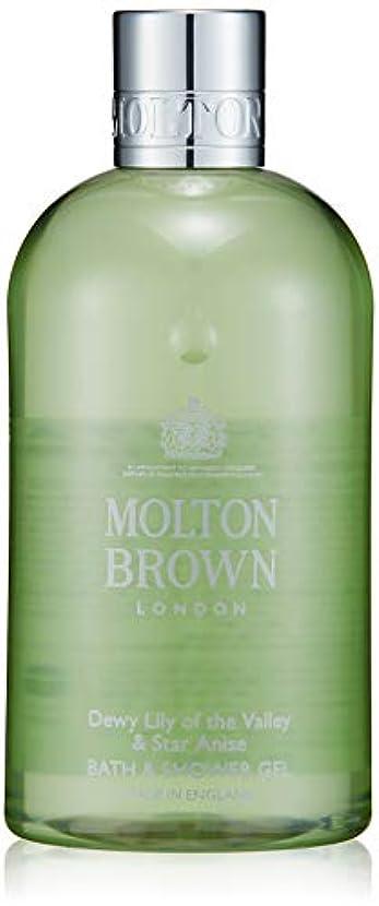 ベルトアラーム記述するMOLTON BROWN(モルトンブラウン) デューイ リリー オブ ザ バリー コレクション LOV バス&シャワージェル