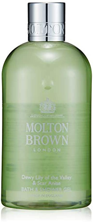 マーカードラッグラケットMOLTON BROWN(モルトンブラウン) デューイ リリー オブ ザ バリー コレクション LOV バス&シャワージェル