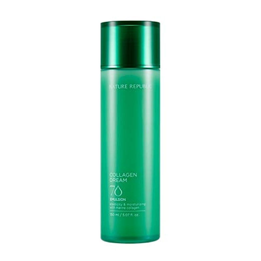 活性化不利益案件ネイチャーリパブリック(Nature Republic)コラーゲンドリーム70エマルジョン 150ml / Collagen Dream 70 Emulsion 150ml :: 韓国コスメ [並行輸入品]