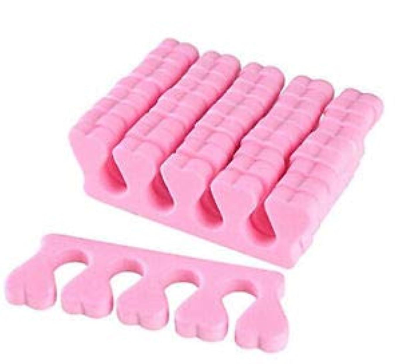 ネット昼寝効果つま先のセパレータ 足指セパレーター ネイル アート つま先区切り アートペディキュア マニキュア 爪切りセット ピンク 50ペアセット