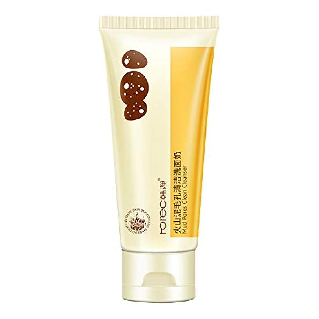 器用粗い独立したAkane Rorec 顔洗い 深層 清潔 綺麗に 保湿 浄化 角質除去 クレンジング オイルコントロール 火山泥 使いやすい 洗顔料 アロエクリーム NO.HC4328