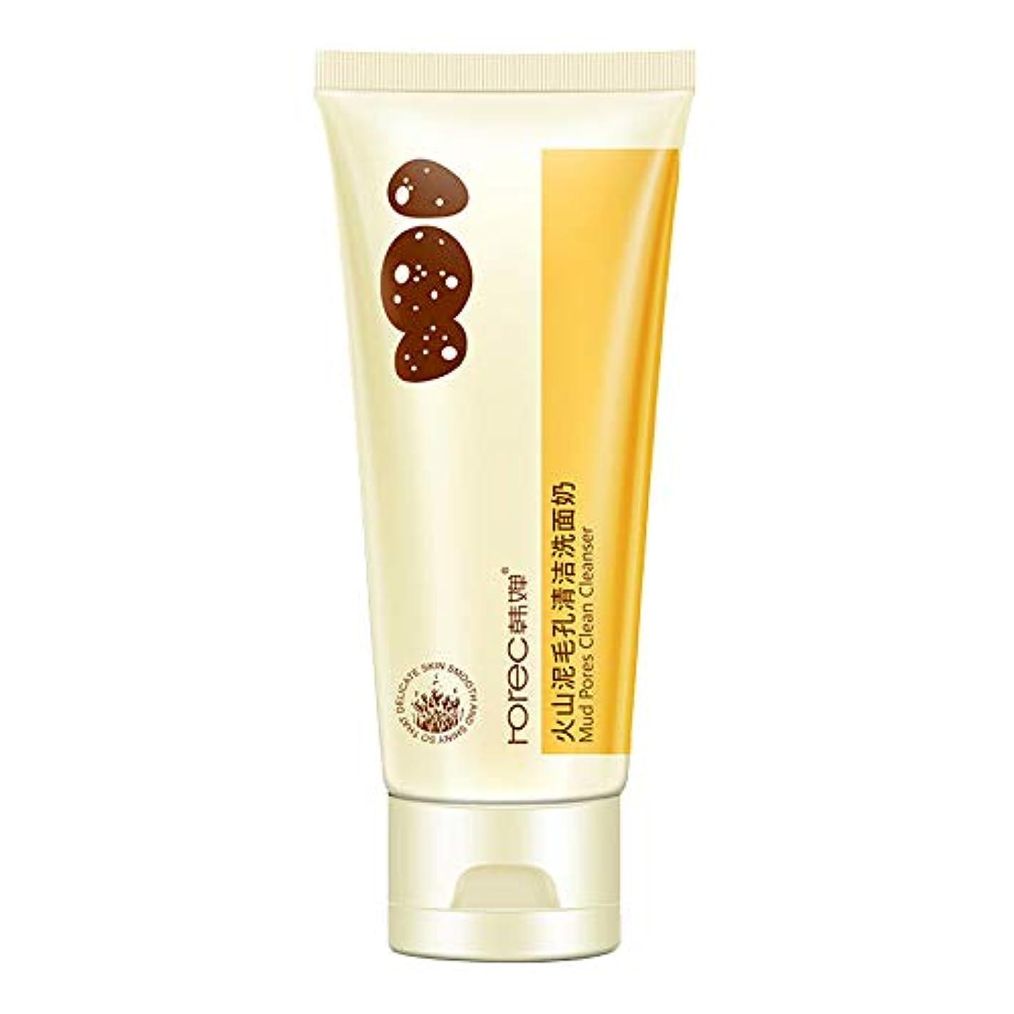 入植者コーラストーナメントAkane Rorec 顔洗い 深層 清潔 綺麗に 保湿 浄化 角質除去 クレンジング オイルコントロール 火山泥 使いやすい 洗顔料 アロエクリーム NO.HC4328