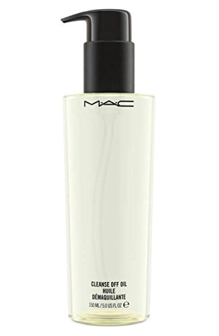 強化展望台予算マック MAC クレンズ オフ オイル 150mL