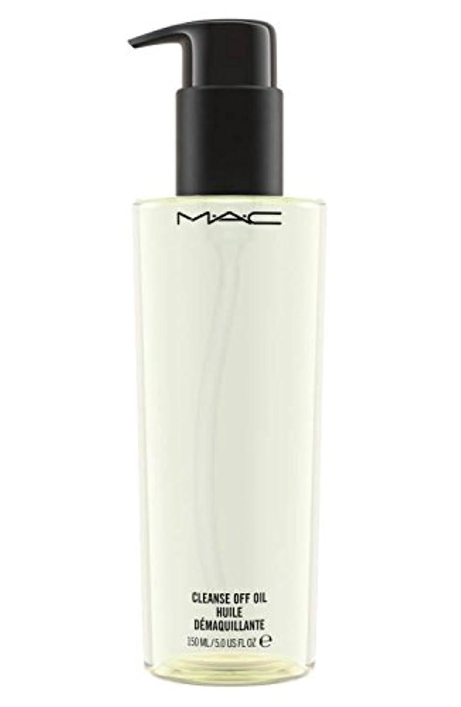 食器棚個人的に進行中マック MAC クレンズ オフ オイル 150mL